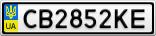 Номерной знак - CB2852KE