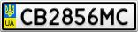 Номерной знак - CB2856MC