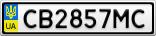 Номерной знак - CB2857MC