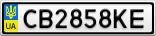 Номерной знак - CB2858KE