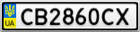 Номерной знак - CB2860CX