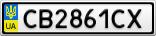 Номерной знак - CB2861CX