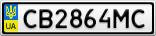 Номерной знак - CB2864MC