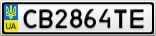 Номерной знак - CB2864TE