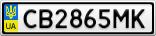 Номерной знак - CB2865MK