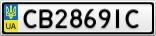 Номерной знак - CB2869IC