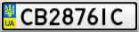 Номерной знак - CB2876IC