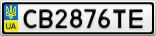 Номерной знак - CB2876TE
