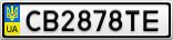 Номерной знак - CB2878TE