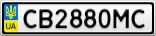 Номерной знак - CB2880MC