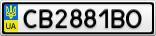 Номерной знак - CB2881BO