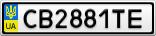 Номерной знак - CB2881TE