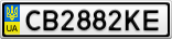 Номерной знак - CB2882KE