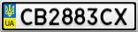 Номерной знак - CB2883CX