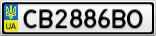 Номерной знак - CB2886BO
