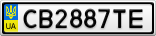 Номерной знак - CB2887TE