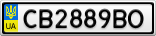 Номерной знак - CB2889BO