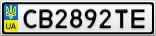 Номерной знак - CB2892TE