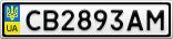 Номерной знак - CB2893AM