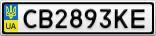 Номерной знак - CB2893KE