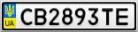 Номерной знак - CB2893TE