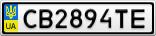 Номерной знак - CB2894TE