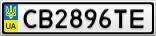 Номерной знак - CB2896TE