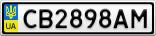 Номерной знак - CB2898AM