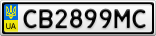 Номерной знак - CB2899MC