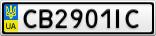 Номерной знак - CB2901IC