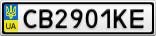 Номерной знак - CB2901KE