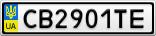 Номерной знак - CB2901TE