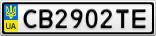 Номерной знак - CB2902TE