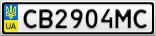 Номерной знак - CB2904MC