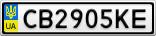 Номерной знак - CB2905KE