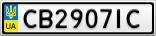 Номерной знак - CB2907IC