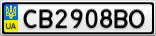 Номерной знак - CB2908BO