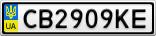 Номерной знак - CB2909KE