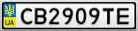 Номерной знак - CB2909TE