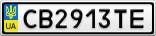 Номерной знак - CB2913TE