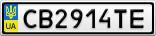 Номерной знак - CB2914TE
