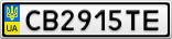 Номерной знак - CB2915TE