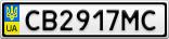 Номерной знак - CB2917MC