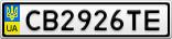 Номерной знак - CB2926TE