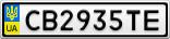 Номерной знак - CB2935TE