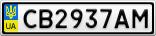 Номерной знак - CB2937AM