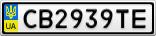 Номерной знак - CB2939TE