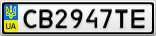 Номерной знак - CB2947TE