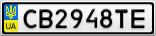 Номерной знак - CB2948TE
