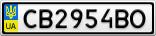 Номерной знак - CB2954BO